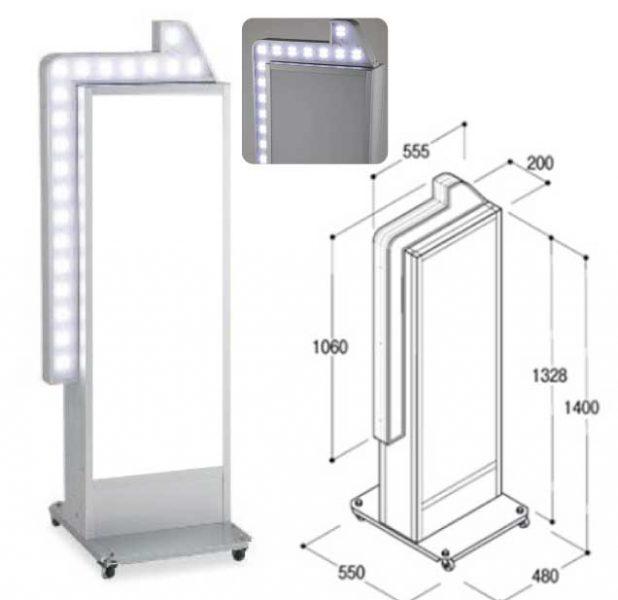 LED電飾矢印スタンド看板
