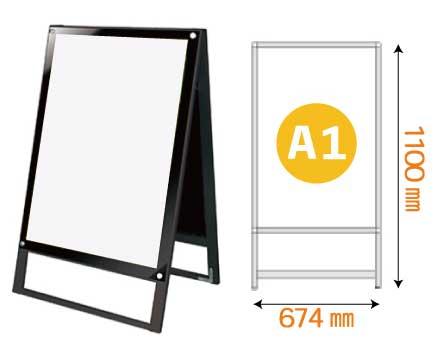 ポスター用スタンド看板 マグネジ A1 片面 ブラック
