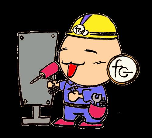 看板製作・取付、リフォーム工事 看板つ~はん(通販)
